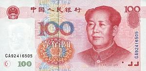 100yuanvoorkantweb